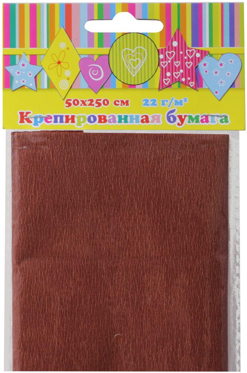 Феникс+ Бумага крепированная цвет коричневый 50 х 250 см28591Крепированная цветная бумага.Цвет: коричневый.Крепированная бумага может использоваться для упаковки, поделок, декорирования и других видов творчества.1 лист.Размеры: 500х2500 мм.Материал: бумага.Упаковка: пластиковый пакет с подвесом.