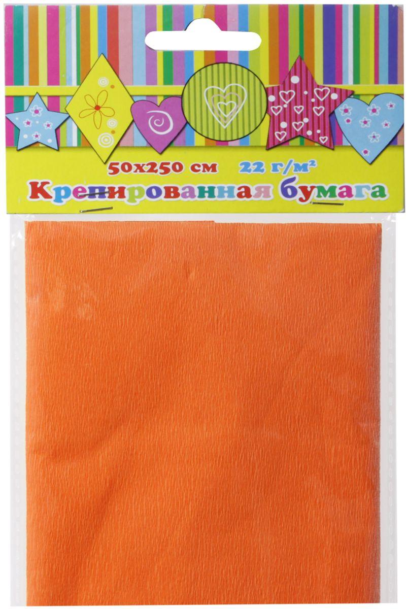 Феникс+ Бумага крепированная цвет оранжевый 50 х 250 см28582Крепированная цветная бумага.Цвет: оранжевый.Крепированная бумага может использоваться для упаковки, поделок, декорирования и других видов творчества.1 лист.Размеры: 500х2500 мм.Материал: бумага.Упаковка: пластиковый пакет с подвесом.