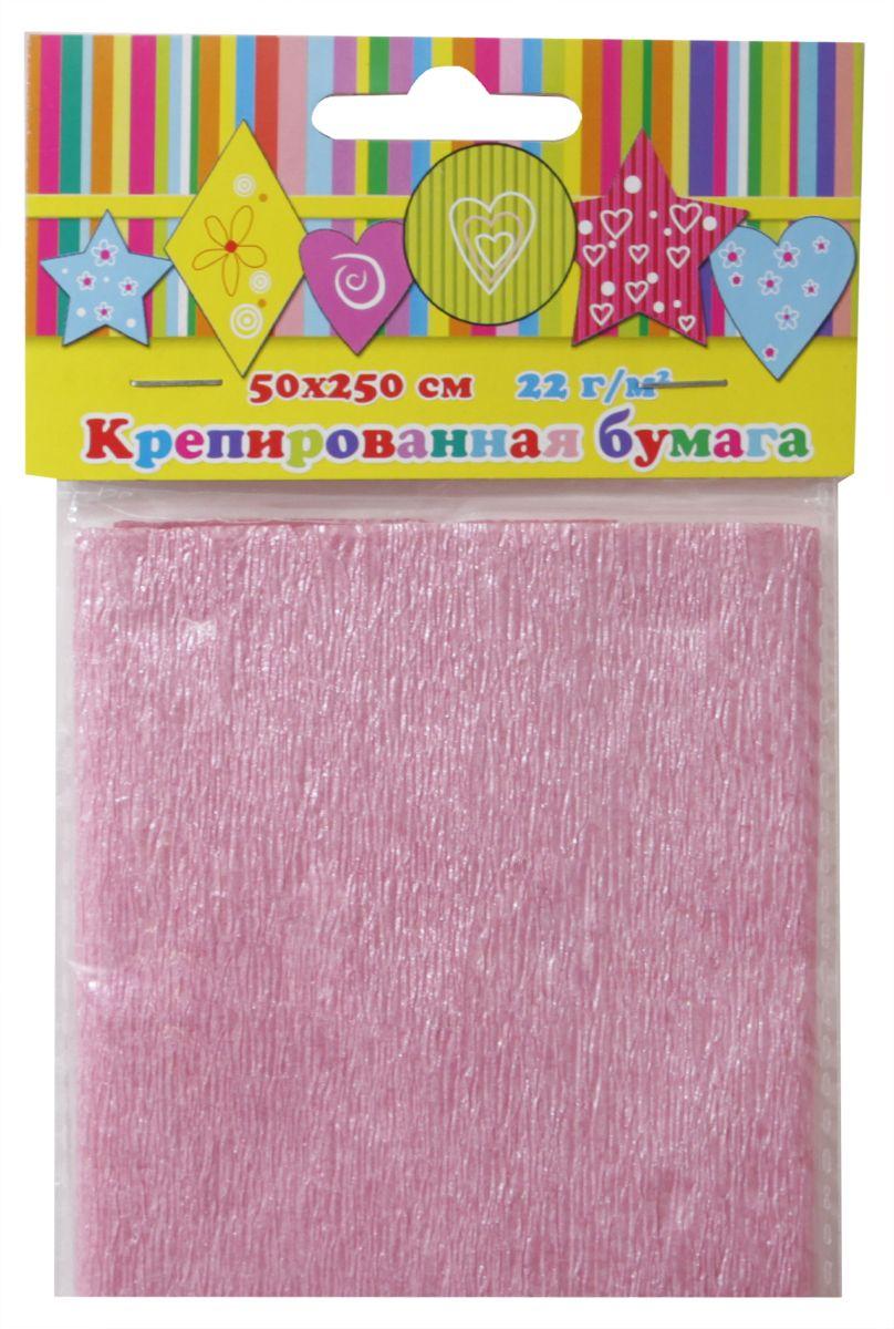Феникс+ Бумага крепированная цвет розовый перламутр 50 х 250 см28595Крепированная цветная бумага.Цвет: розовый перламутровый.Крепированная бумага может использоваться для упаковки, поделок, декорирования и других видов творчества.1 лист.Размеры: 500х2500 мм.Материал: бумага.Упаковка: пластиковый пакет с подвесом.