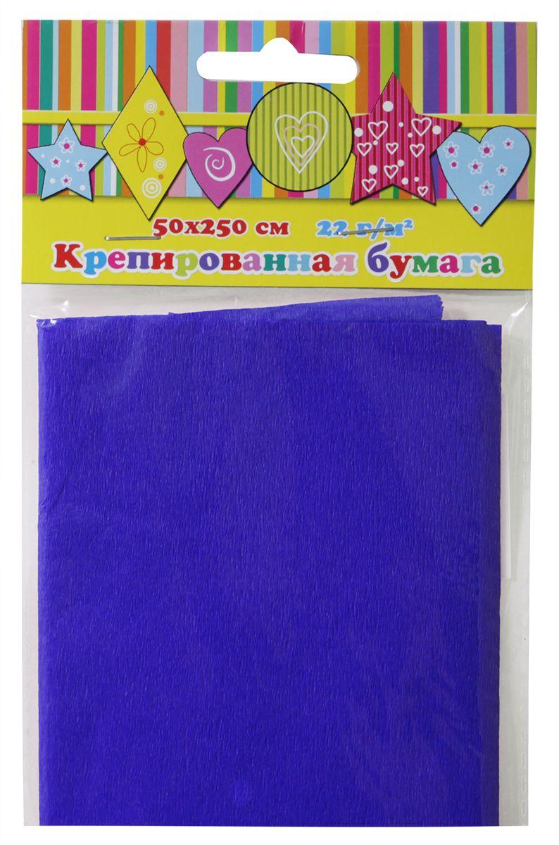 Феникс+ Бумага крепированная цвет синий 50 х 250 см28590Крепированная цветная бумага.Цвет: синий.Крепированная бумага может использоваться для упаковки, поделок, декорирования и других видов творчества.1 лист.Размеры: 500х2500 мм.Материал: бумага.Упаковка: пластиковый пакет с подвесом.