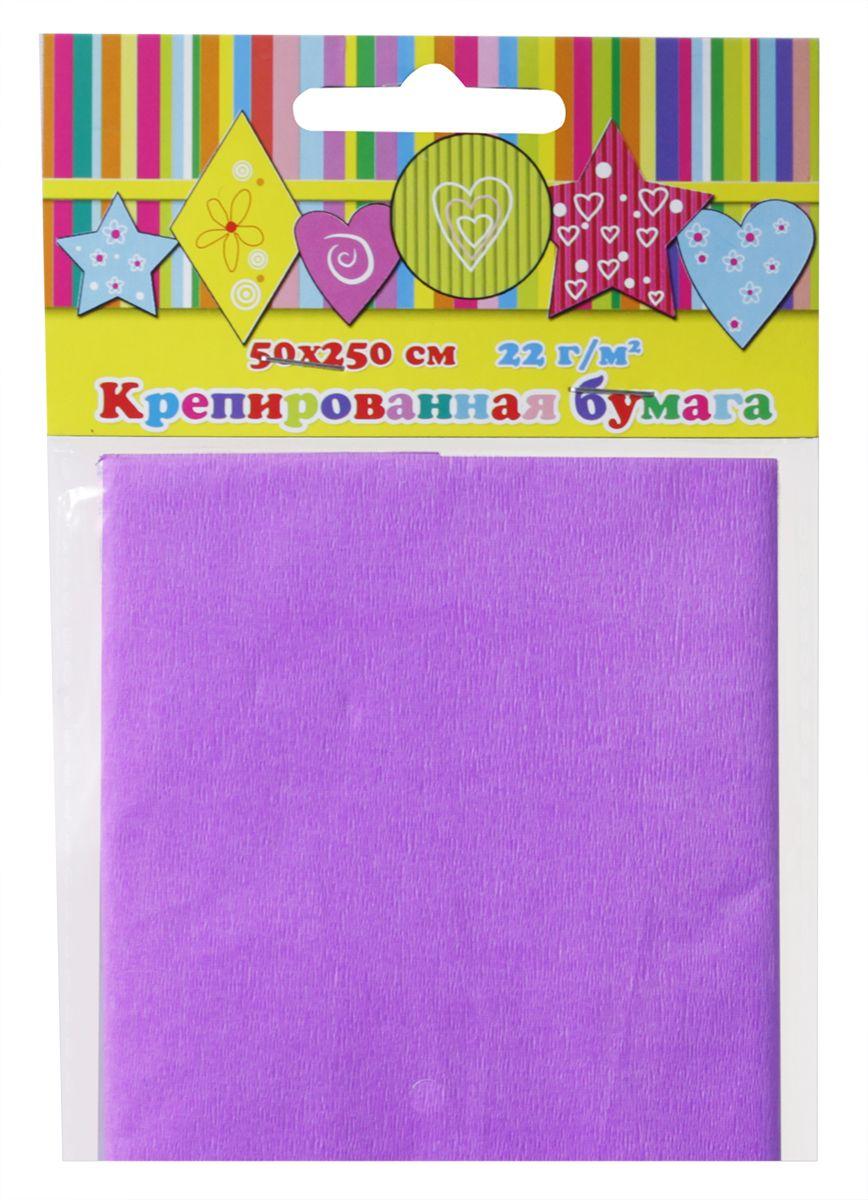 Феникс+ Бумага крепированная цвет сиреневый 50 х 250 см28588Крепированная цветная бумага.Цвет: сиреневый.Крепированная бумага может использоваться для упаковки, поделок, декорирования и других видов творчества.1 лист.Размеры: 500х2500 мм.Материал: бумага.Упаковка: пластиковый пакет с подвесом.