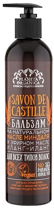 Planeta Organica Савон бальзам для всех типов волос Савон де Кастилье, 400 мл1001010500Бальзам для всех типов волос Savon de Castille создан на основе натурального масла миндаля и эфирного масла иланг-иланга. Он превосходно увлажняет волосы и кожу головы, восстанавливает структуру волос, делает их более сильными, блестящими и послушными.В состав бальзама входят эфирные масла иланг-иланга и пальмарозы. Масло иланг-иланга способствует устранению ломкости волос, стимулирует их рост, помогает восстановить структуру волос после воздействия вредных факторов, таких как горячая укладка, избыток ультрафиолета, морская вода. Масло пальмарозы освежает, увлажняет и обновляет кожу головы, нормализует липосекрецию.Комплекс органических растительных масел в бальзаме — масло кокоса, масло миндаля, масло оливы, масло авокадо — питает и увлажняет кожу головы и волосы, предотвращает пересушивание, способствует укреплению корней волос. Волосы становятся мягкими, послушными, наполненными силой и энергией.Бальзам не содержит SLS, парабенов, продуктов животного происхождения, искусственных красителей. Имеет международный сертификат Vegan. Не тестирован на животных.