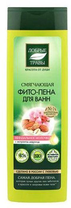 Добрые травы Фито-пена для ванн смягчающая миндальное молочко с экстрактом медуницы, 520 мл071-107-4733Настой из целебных трав, бережно очищает кожу, дарит ей полноценное питание и безупречную нежность. Миндальное молочко эффективно смягчает и восстанавливает кожу, насыщает влагой, дарит ей гладкость и природное сияние. Экстракт медуницы содержит комплекс витаминов и микроэлементов, благодаря чему оказывает мощное тонизирующее действие, придавая коже эластичность и упругость.