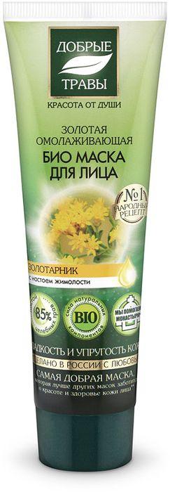 Добрые травы Золотая омолаживающая био маска для лица, 75 млFS-00103Золотарник - мощный антиоксидант, стимулирует процессы обновления клеток, повышает тонус кожи и ее защитные функции. Золотой корень оказывает глубокое восстанавливающее действие, разглаживает морщины и подтягивает кожу. Настой жимолости насыщает кожу витамином С, стимулирует выработку коллагена, придает упругость и эластичность.