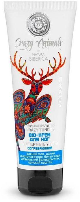 Natura Siberica Crazy Animals крем-bio для ног северные унты, 75мл086-15-36107Согревающий BIO-крем для ног заботливо ухаживает за кожей ног, даря расслабляющий комфорт и заботу северных меховых унт.
