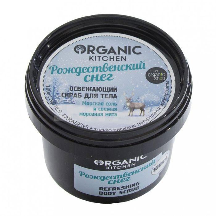 Organic Shop Китчен Скраб освежающий для тела Рождественский снег, 100 мл0861-11-4615Почувствуйте атмосферу рождественской сказки! Подарите неповторимую гладкость и морозную свежесть своей коже в любое время года! Органический сахар одновременно очищает и обновляет, тая на коже, будто первые снежинки. Свежая морозная мята тонизирует и успокаивает кожу, насыщая витаминами.