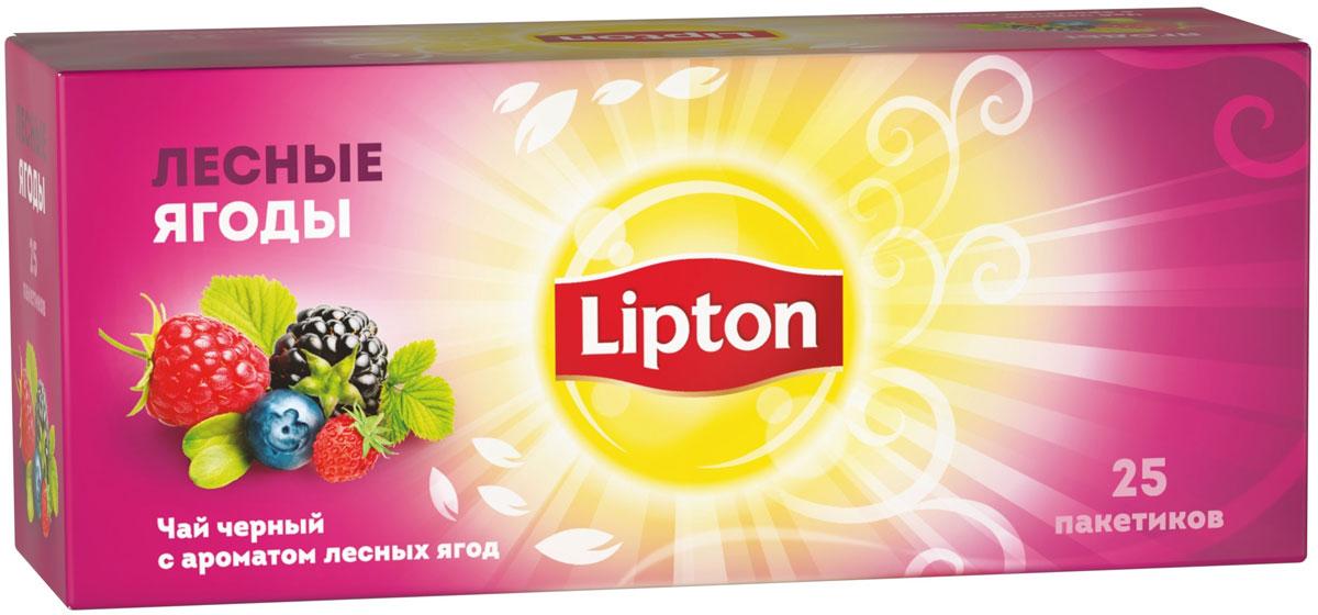 Lipton черный чай с ароматом лесных ягод в пакетиках, 25 шт