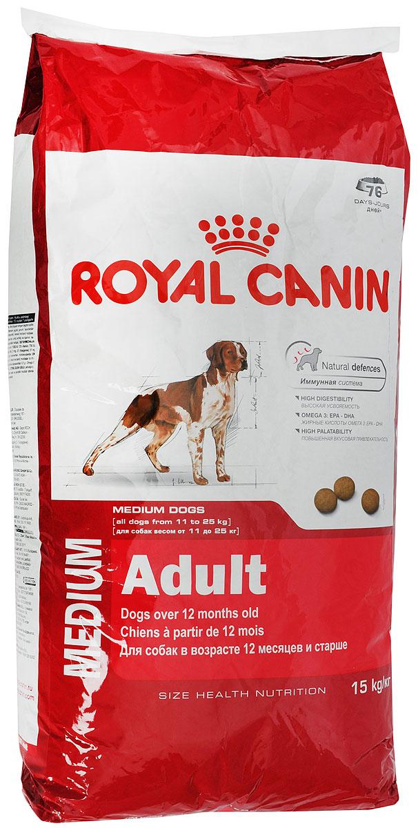 Корм сухой Royal Canin Medium Adult для взрослых собак средних пород, 15 кг112150-321150Корм сухой Royal Canin Medium Adult - полноценный корм для взрослых собак средних размеров (весом от 11 до 25 кг) в возрасте от 12 месяцев до 7 лет. Поддерживает естественные защитные силы организма собаки благодаря запатентованному комплексу антиоксидантов и манноолигосахаридов. Способствует оптимальному перевариванию пищи благодаря особой формуле с очень высоким содержанием белков и сбалансированным количеством пищевых волокон. Обеспечьте питомца постоянным свободным доступом к свежей воде.Состав: дегидратированные белки животного происхождения (птица), кукурузная мука, кукуруза, пшеничная мука, животные жиры, дегидратированные белки животного происхождения (свинина), пшеница, гидролизат белков животного происхождения, свекольный жом, рыбий жир, соевое масло, дрожжи, минеральные вещества, гидролизат дрожжей (источник мaннановых олигосахаридов). Добавки (в 1 кг): Питательные добавки: Витамин A: 12000 ME, Витамин D3: 800 ME, Железо: 46 мг, Йод: 4,6 мг, Марганец: 60 мг, Цинк: 181 мг, Ceлeн: 0,12 мг.Содержание питательных веществ: Белки: 25%, жиры: 14%, минеральные вещества: 5,9%, клетчатка пищевая: 1,2%. Медь: 15 мг/кг.Товар сертифицирован.Уважаемые клиенты! Обращаем ваше внимание на возможные изменения в дизайне упаковки. Качественные характеристики товара остаются неизменными. Поставка осуществляется в зависимости от наличия на складе.