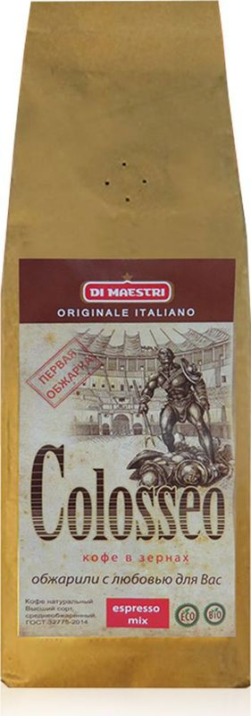 Di Maestri Colloseo кофе в зернах, 250 гBCollosseo025Основательный насыщенный вкус кофе Колизей создаёт неповторимую атмосферу уютной римской кофейни с видом на прославленный амфитеатр. В букете Колизея свежесть, свойственная арабике (содержание - 60%), уравновешивается сдержанной терпкостью робусты (40%). Сбалансированный терпко-сладкий вкус этого бленда дополняется карамельно-медовым послевкусием. Свежеобжаренная эспрессо-смесь Colosseo идеально подходит как для автоматических кофемашин, так и для вендинговых аппаратов.В букете Колизея свежесть, свойственная арабике (содержание - 60%), уравновешивается сдержанной терпкостью робусты (40%).Сбалансированный терпко-сладкий вкус этого бленда дополняется карамельно-медовым послевкусием.Свежеобжаренная эспрессо-смесь Colosseo идеально подходит как для автоматических кофемашин, так и для вендинговых аппаратов.