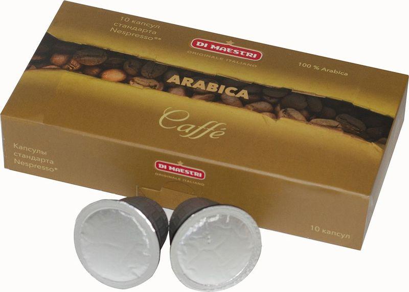 Di Maestri Arabica кофе в капсулах, 10 шт compagnia dell arabica colombia medellin supremo кофе в капсулах 10 шт