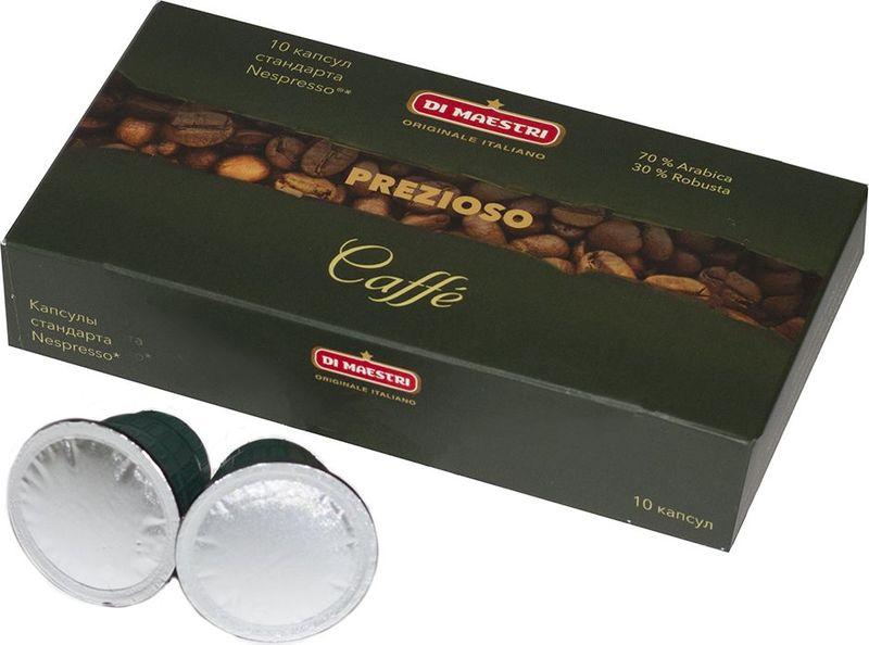 Di Maestri Prezioso кофе в капсулах, 10 штDMPreziosoDi Maestri Prezioso обладает насыщенным ореховым ароматом и имеет шелковистый вкус.