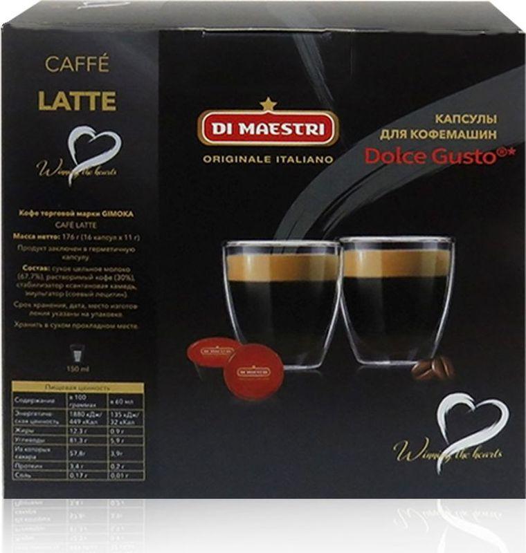 Di Maestri Dolce Gusto Caffe Latte кофе в капсулах, 16 штDGCaffeБодрящий интенсивный кофе в сочетании с подогретым вспененным молоком – классический рецепт кофе с молоком. Caffe Latte от Di Maestri обладает уникальным запоминающимся вкусом настоящего итальянского латте.