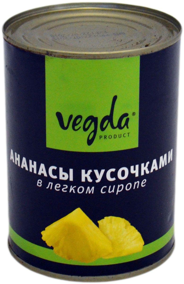 Vegda ананасы кусочками в сиропе Таиланд, 580 мл4607045600200Продукт изготовлен из высококачественных ингредиентов, по современным технологиям