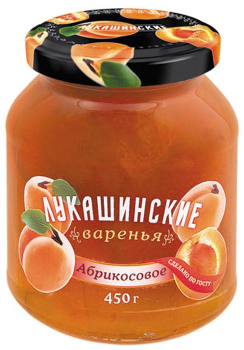 Лукашинские варенье абрикосовое, 450 г0120710Продукт произведен только из отборного Российского сырья.