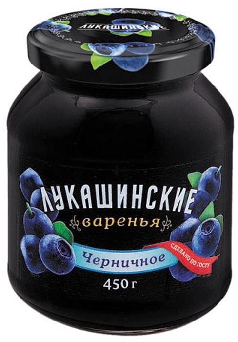 Лукашинские варенье черничное, 450 г0120710Продукт произведен только из отборного Российского сырья.