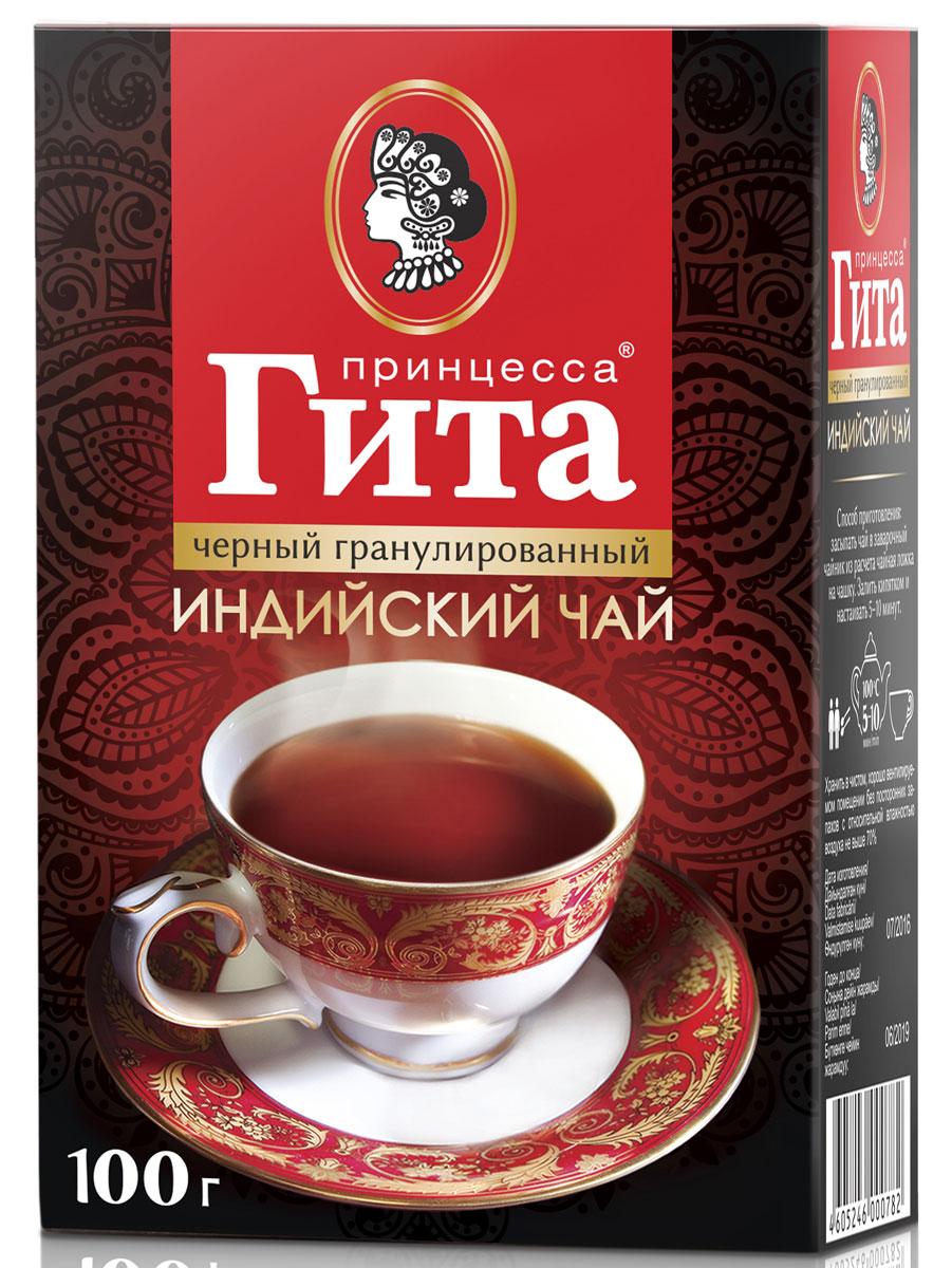 Принцесса Гита Медиум черный гранулированный чай, 100 г