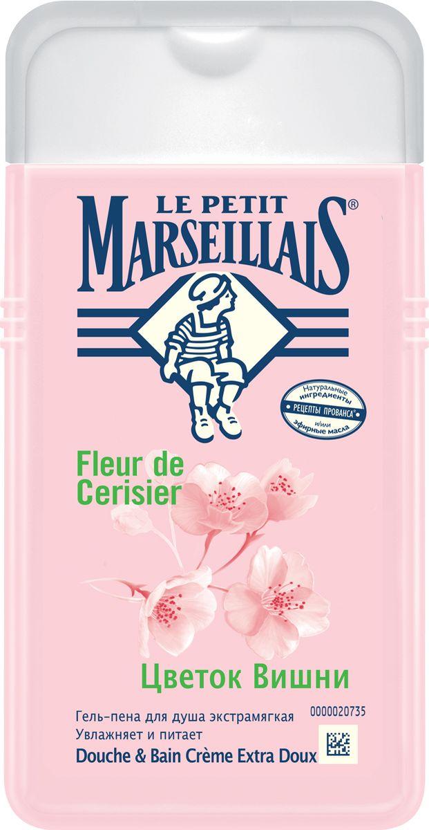 Le Petit Marseillais Гель-пена для душа Цветок вишни 250мл303402723Расцветая весной, вишневое дерево украшает сады прекрасными белыми облаками нежных цветков. В наших рецептах цветки вишни собирают во Франции вручную. Благодаря экстрамягкой формуле гель мягко очищает кожу, легко и быстро смывается, оставляя на коже мягкий цветочный аромат, нежные нотки которого напоминают о свежести цветов ранней весной. Ваша кожа мягкая, она хорошо увлажнена и насыщена.Нейтральный для кожи pH / Протестировано дерматологами
