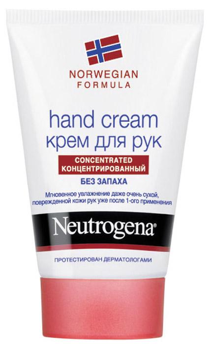 Крем Neutrogena для рук, без запаха, 50 мл23627/25847Крем Neutrogena великолепно увлажняет руки благодаря рекордно высокому содержанию глицерина на уровне 40%. Клинические исследования подтверждают, что крем мгновенно помогает сухой, очень сухой и поврежденной коже рук. Заметно улучшает внешний вид кожи, восстанавливает ее защитный барьер.Благодаря концентрированной формуле небольшого количества крема достаточно, чтобы кожа рук стала мягче уже с первого применения. Характеристики: Объем: 50 мл. Производитель: Франция. Товар сертифицирован. Марка Neutrogena - признанный эксперт в области очищения кожи. Все средства Neutrogena рекомендованы Российской ассоциацией дерматологов и обеспечивают комплексный уход за кожей в зависимости от ваших индивидуальных потребностей.