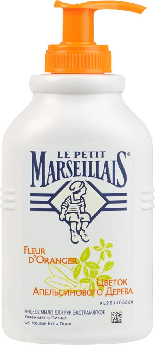 Le Petit Marseillais Жидкое мыло для рук Цветок апельсинового дерева, 300 мл030342502Жидкое мыло для рук Le Petit Marseillais Цветок апельсинового дерева увлажняет и питает. Мыло обладает тонким цветочным ароматом, мягко очищает и увлажняет кожу. Образует густую пену, легко смывается. Характеристики:Объем: 300 мл. Производитель: Франция. Товар сертифицирован.