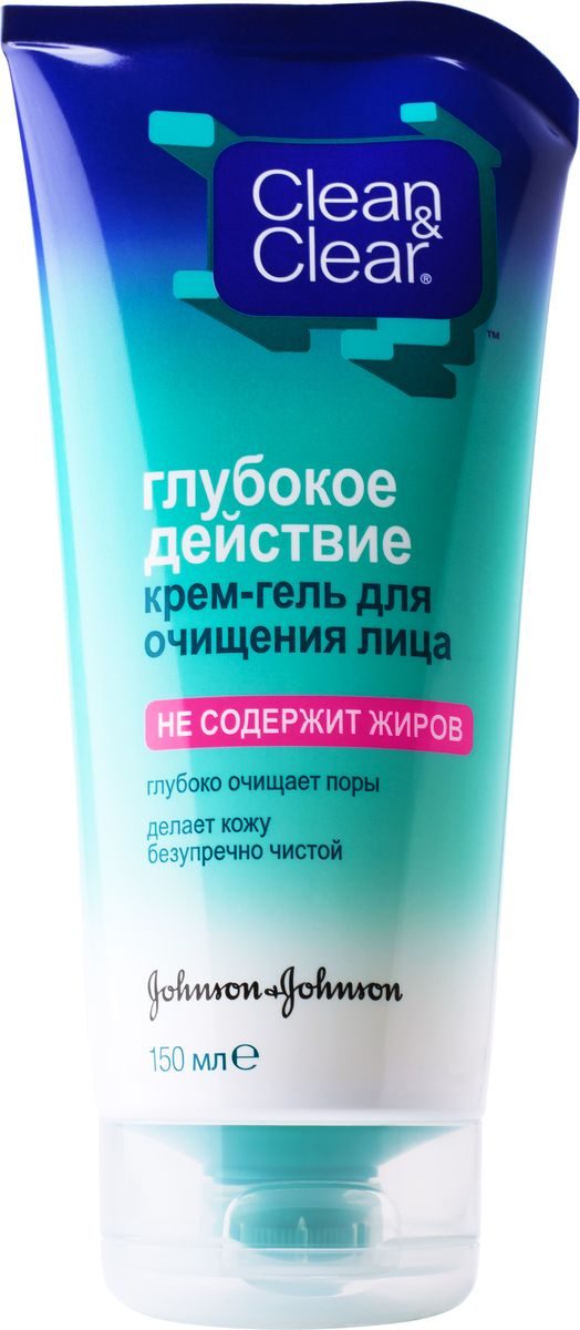 Clean&Clear Крем-гель Глубокое действие, для очищения лица, 150 мл60418Предотвратить появление прыщей и черных точек, к которым склонна проблемная кожа, помогают несколько активных компонентов крема геля. Салициловая кислота эффективно удаляет кожное сало, отмершие клетки и другие загрязнения с поверхности кожи. Входящий в состав крема геля ментол освежает и тонизирует, благодаря чему кожа приобретает по-настоящему здоровый вид. Антиоксидант ВНТ замедляет процессы окисления на коже при контакте с воздухом. Благодаря этому компоненту крема в непослушной проблемной коже сокращается выработка свободных радикалов - вредных веществ, способствующих преждевременному старению. В нем не содержатся жиры, поэтому он глубоко проникает в поры, не закупоривая их. Использование данного средства для регулярного умывания позволит добиться действительно полного очищения и ощущения свежести на весь день. Товар сертифицирован.