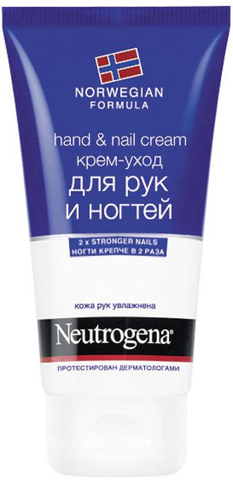 Neutrogena Крем-уход Норвежская Формула для рук и ногтей, 75 мл03036510Средство создано для интенсивного ухода за кожей рук и ногтями. Оно питает, увлажняет и защищает кожу, при этом укрепляя ногтевую пластину. Инновационная Норвежская Формула помогает лучше смягчить кутикулу, а также быстро успокаивает кожу и обеспечивает эффективную защиту и хорошее увлажнение в течение суток. Легкая, нелипкая структура позволяет крему быстро впитываться. Это средство победило в номинации Лучший классический крем для рук 2011 года по версии Beauty Awards (Великобритания). Уникальная формула содержит: глицерин и бисаболол, которые мгновенно смягчают и увлажняют кожу; провитамин В5 (пантенол), который проникает в ногтевую пластину, укрепляя ее; аллантоин, размягчающий кутикулу.Товар сертифицирован.