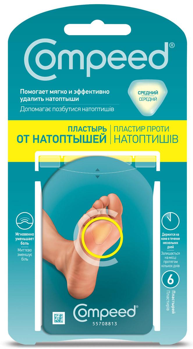Compeed Пластырь от натоптышей, средний 6шт03102216Пластырь Compeed® от натоптышей мгновенно уменьшает давление и боль. Благодаря гидроколлоидной технологии, пластырь поддерживает оптимальный уровень увлажненности, размягчает натоптыш и способствует его удалению. Верхний слой защищает от влаги, грязи и бактерий, не препятствуя дыханию кожи. Пластырь может держаться на коже несколько дней.