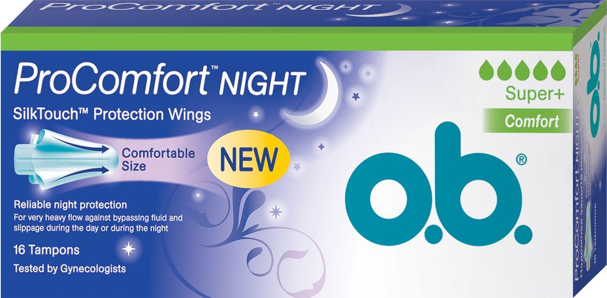 o.b. Тампоны ProComfort Night Super Plus Comfort 16 шт.0100Попробуйте ПЕРВЫЕ ночные тампоны! o.b.® ProComfort™ Night Super Plus - надежная защита ночью для очень интенсивных выделений с защитой 5 капель и комфортным размером тампона.o.b.® ProComfort™ Night Super Plus имеют специальные защитные крылышки SilkTouch™, которые обеспечивают дополнительную защиту от протекания и комфортное введение и извлечение тампона.o.b.® разработаны женщиной-гинекологом.