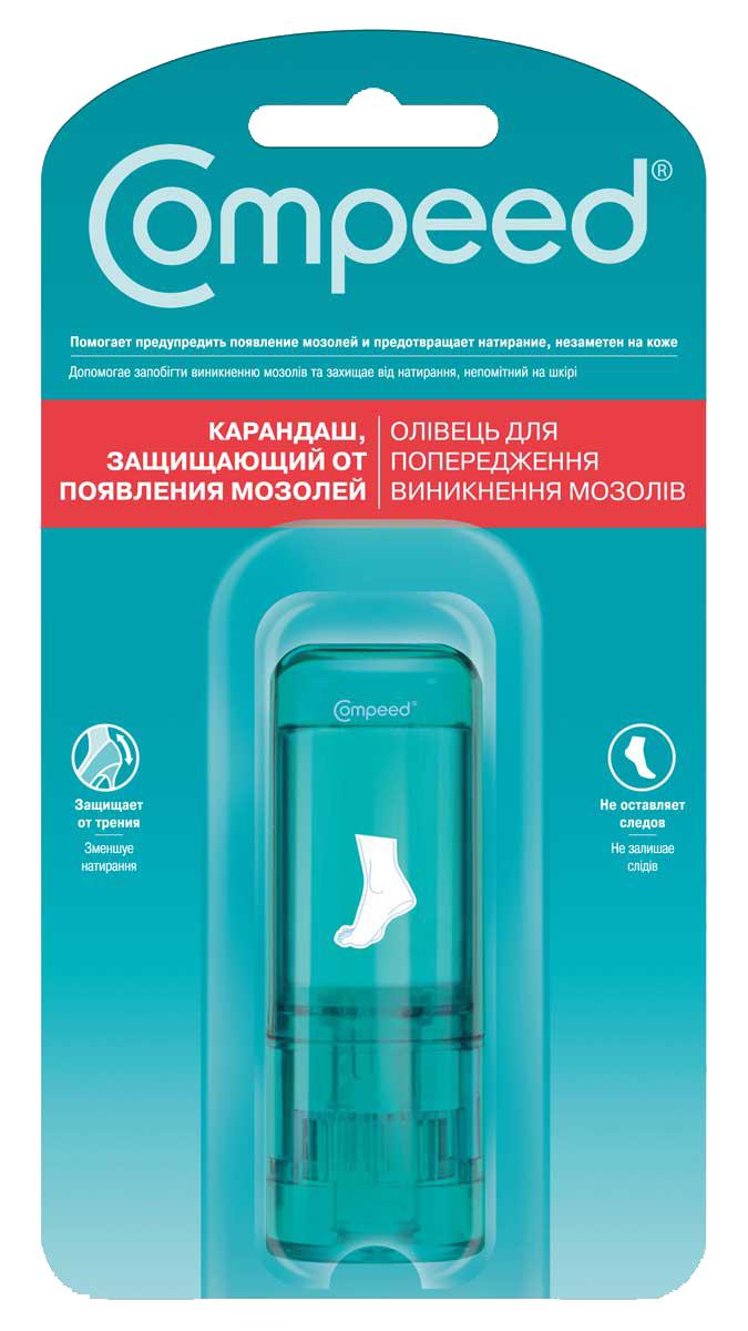 Карандаш Compeed, защищающий от появления мозолей, 8 мл31022422Карандаш Compeed защищает от появления мозолей благодаря натуральной увлажняющей формуле: Предотвращает натирание мозолей;Мгновенно уменьшает трение кожи о внутренние части обуви;Незаметен, идеален для открытой обуви;Удобен при нанесении, не оставляя следов и не делая ступни скользкими. Характеристики: Объем: 8 мл. Производитель: Испания.Товар сертифицирован.