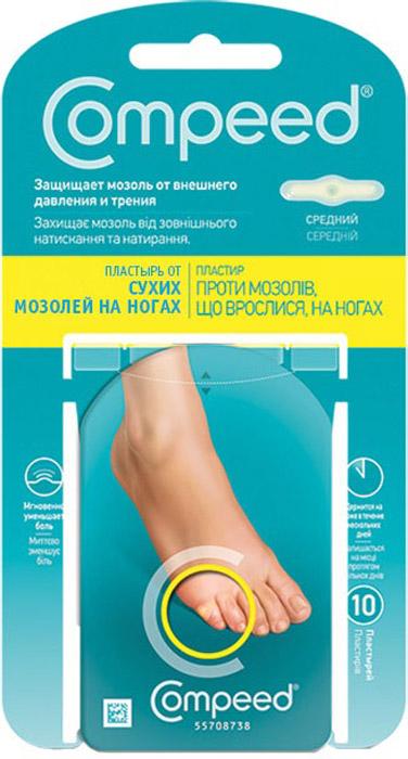 Пластырь Compeed от сухих мозолей на ногах, средний, 10 шт3102226Гидроколлоидная технология СОМРЕЕD представляет собой активный гель с поглощающими влагу частицами. Пластырь СОМРЕЕD действует как вторая кожа, поддерживая естественный уровень увлажненности: Мгновенно уменьшает боль от влажных мозолей. Защищает мозоль от трения. Обеспечивает быстрое заживление ножи. Может держаться на коже более 24 часов. Длительность в каждом отдельном случае различна. Характеристики: Количество пластырей: 10.Артикул: 55707814.Товар сертифицирован. Уважаемые клиенты!Обращаем ваше внимание на измененный дизайн упаковки. Поставка возможна в одном из двух вариантов нижеприведенных упаковок, в зависимости от наличия на складе. Качественные характеристики пластыря остались без изменений.