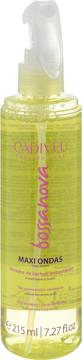 Cadiveu Активатор волн Bossa Nova - Maxi Waves 200 млPA0065Активатор волн - содержит натуральные катионные аминокислоты. Его цель – закрепление эффекта волнистых волос, формирование красивого завитка для Вашей прически.