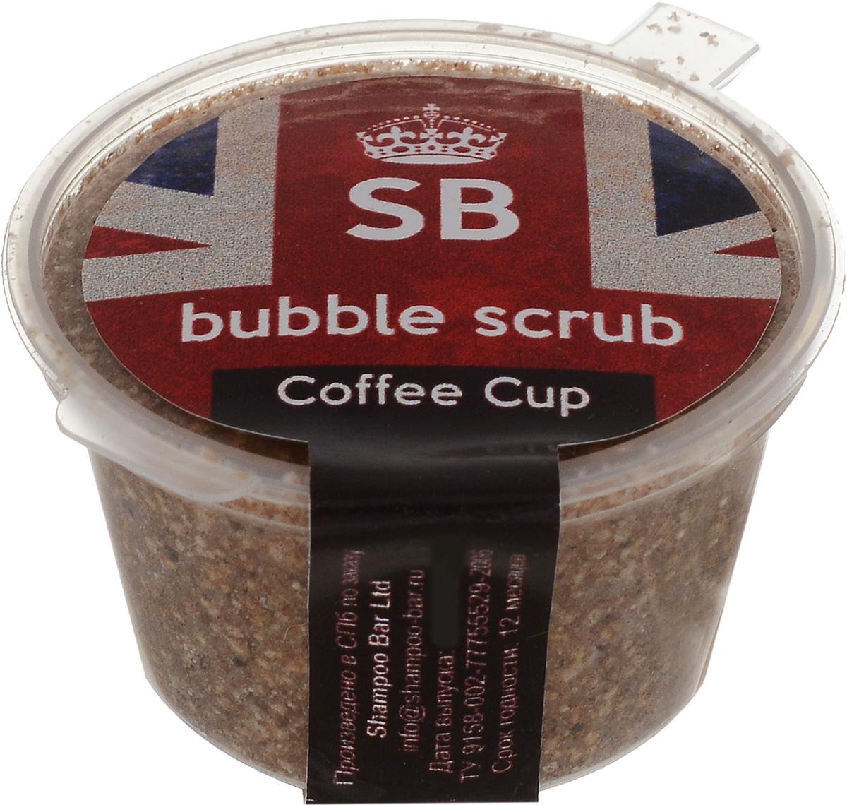 Shampoo Bar Скраб-пена кофейный Bubble-Scrub Coffee Cup, 80 грSB BSCCАбсолютное ноу-хау лаборатории Shampoo Bar. Аналогов нет ни у кого! Представляем вашему вниманию кофейный Bubble-Scrub (бабл-скраб). Это уникальный продукт для роскошного домашнего SPA-ухода: пузырящийся кофейный скраб и кофейная пенка для тонизирующей ванны в одном! Формат - традиционный для лаборатории SB - твердый.