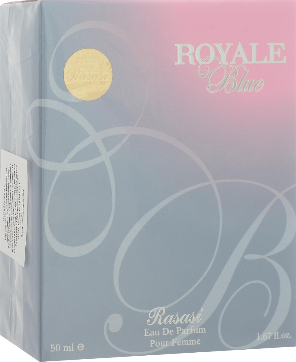 Rasasi Парфюмерная вода для женщин Royale Blue, 50 мл0614514154014Royale Blue Rasasi - это аромат для женщин, принадлежит к группе ароматов цветочные древесно-мускусные. Поскольку бренд Rasasi чтит традиции Востока, его парфюмы созданы по старинной рецептуре. Из флакона не просто вырывается благоухание - в нем таится частица истории.Парфюмерная композиция аромата удивительно стойкая, она представляет собой изысканное гармоничное сочетание запахов цветущего сада с древесными аккордами и мускусом. Звучание парфюма заключает в объятия, дарит ощущение легкости и открытости. Он не покинет вас на протяжении всего дня. Удивительно стойкое и изысканное сочетание аромата цветущего сада в комбинации с мускусом и древесными аккордами. Он заключает тебя в свои объятья, даря ощущение настоящей жизни и легкости. Аромат окутывает, вызывая приятное чувство, создавая ощущение реальности жизни.