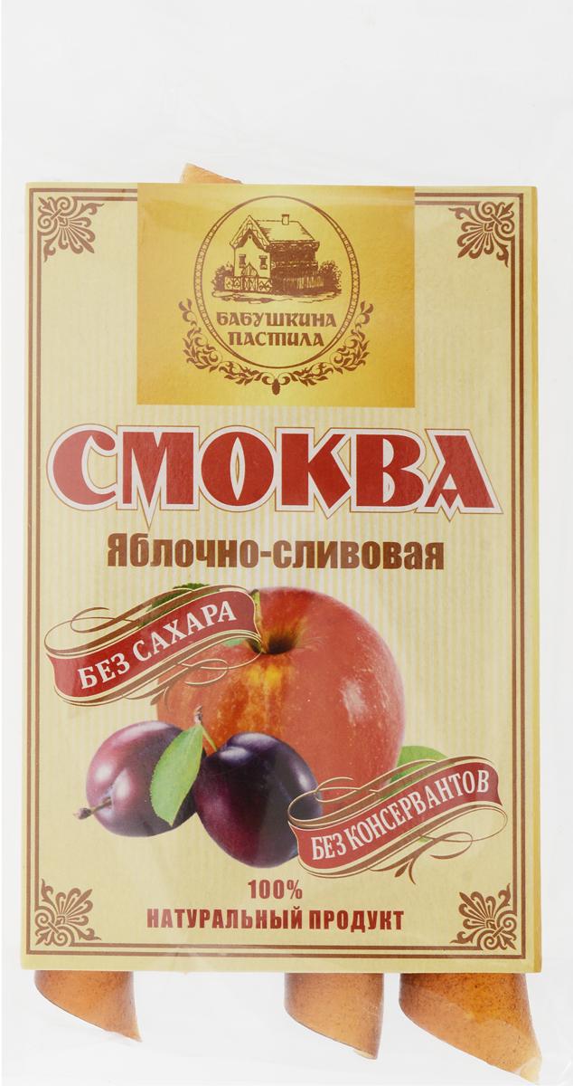 Бабушкина пастила Смоква яблочно-сливовая, 50 гBP225Смоква - это старинное русское лакомство, приготовленное из фруктов, содержащих большое количество пектина, без использования каких-либо усилителей вкуса, сахара, красителей, консервантов.Это результат длительного и трудоемкого процесса высушивания натурального продукта низкотемпературным способом с использованием восходящего тепла.Смоква - это натуральный и полезный продукт, напоминающий подсушенный мармелад или фруктовую пастилу, которую готовили наши бабушки и прабабушки при заготовке собранного урожая.Продукт прекрасно хранится в неприхотливых условиях и сохраняет все витамины и полезные вещества, которыми обладали фрукты, использованные при приготовлении.
