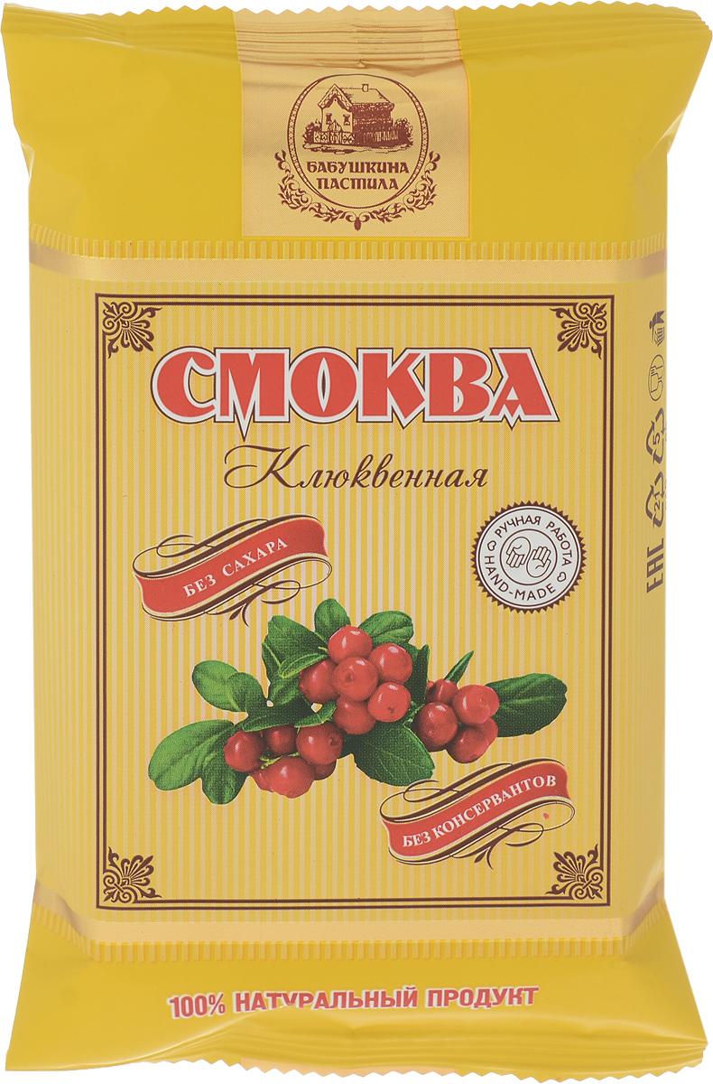 Бабушкина пастила Смоква клюквенная, 50 гBP669Смоква - это старинное русское лакомство, приготовленное из фруктов, содержащих большое количество пектина, и без использования каких-либо усилителей вкуса, сахара, красителей, консервантов. Это результат длительного и трудоемкого процесса высушивания натурального продукта низкотемпературным способом с использованием восходящего тепла. Смоква - это натуральный и полезный продукт, напоминающий подсушенный мармелад или фруктовую пастилу, которую готовили наши бабушки и прабабушки при заготовке собранного урожая.Продукт прекрасно хранится в неприхотливых условиях и сохраняет все витамины и полезные вещества, которыми обладали фрукты, использованные при приготовлении.