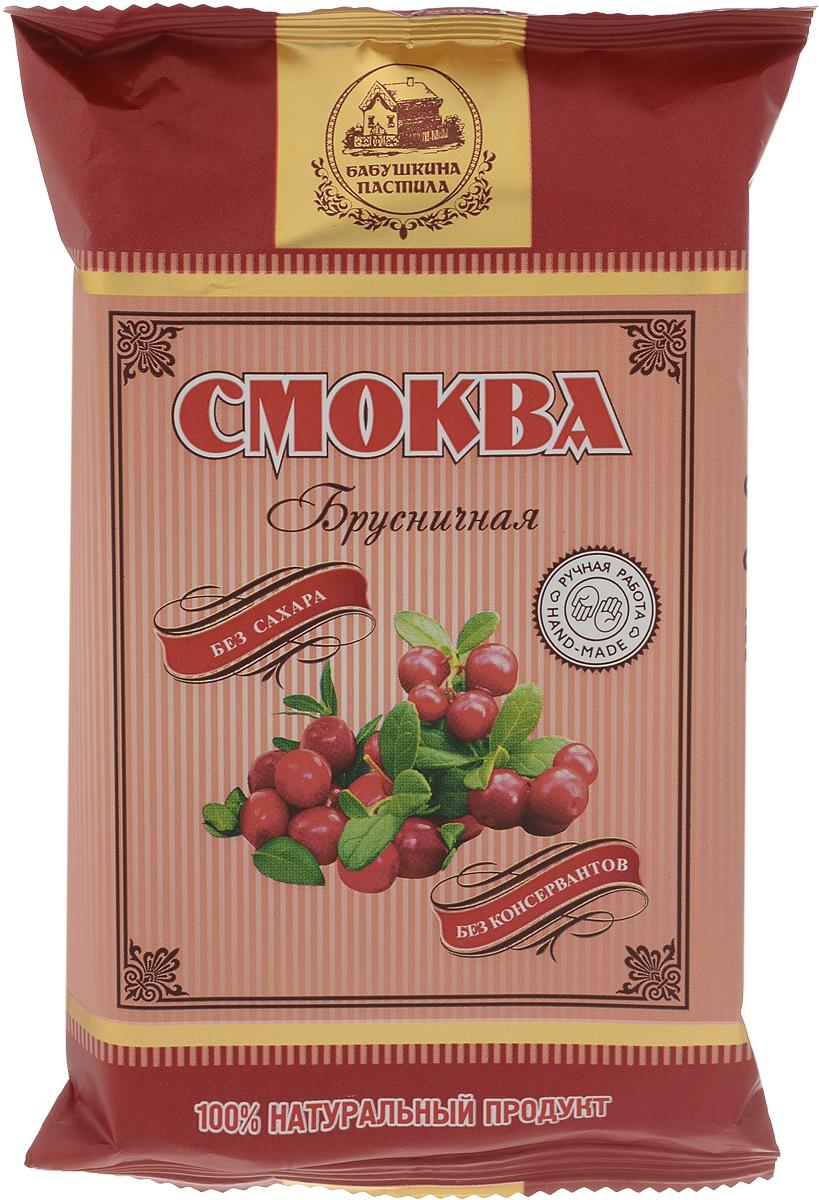 Бабушкина пастила Смоква брусничная, 50 гBP652Смоква - это старинное русское лакомство, приготовленное из фруктов, содержащих большое количество пектина, без использования каких-либо усилителей вкуса, сахара, красителей, консервантов.Это результат длительного и трудоемкого процесса высушивания натурального продукта низкотемпературным способом с использованием восходящего тепла.Смоква - это натуральный и полезный продукт, напоминающий подсушенный мармелад или фруктовую пастилу, которую готовили наши бабушки и прабабушки при заготовке собранного урожая.Продукт прекрасно хранится в неприхотливых условиях и сохраняет все витамины и полезные вещества, которыми обладали фрукты, использованные при приготовлении.