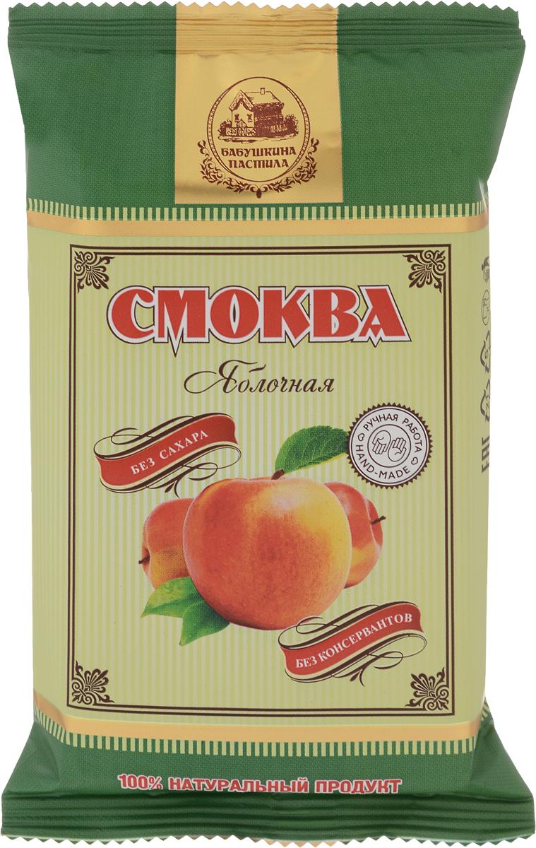 Бабушкина пастила Смоква яблочная, 50 гBP027Смоква - это старинное русское лакомство, приготовленное из фруктов, содержащих большое количество пектина, без использования каких-либо усилителей вкуса, сахара, красителей, консервантов.Это результат длительного и трудоемкого процесса высушивания натурального продукта низкотемпературным способом с использованием восходящего тепла.Смоква - это натуральный и полезный продукт, напоминающий подсушенный мармелад или фруктовую пастилу, которую готовили наши бабушки и прабабушки при заготовке собранного урожая.Продукт прекрасно хранится в неприхотливых условиях и сохраняет все витамины и полезные вещества, которыми обладали фрукты, использованные при приготовлении.
