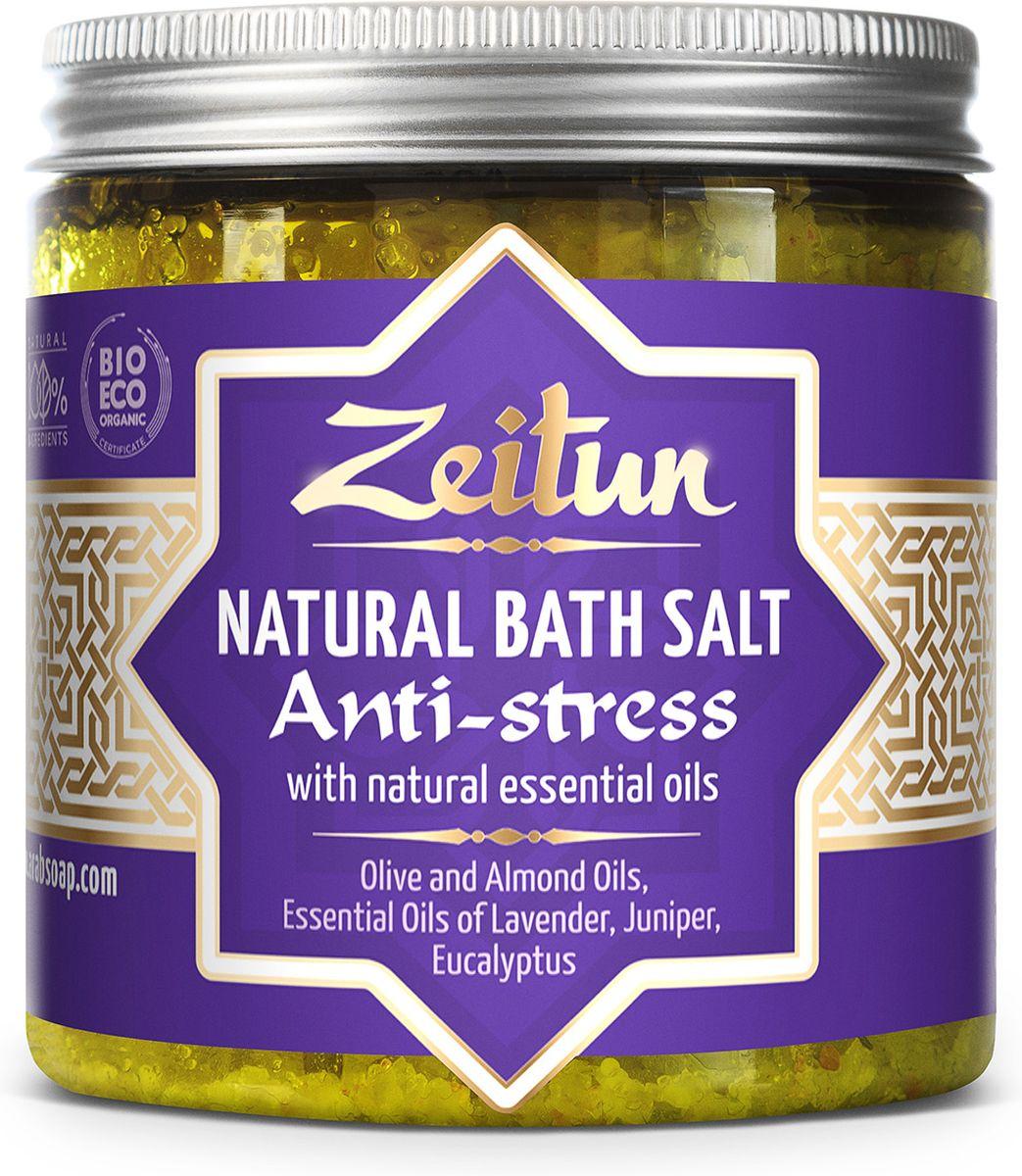 Зейтун Аромасоль для ванны антистресс, 250 млZ2102Специально подобранные эфирные масла оказывают расслабляющий и успокаивающий ароматический эффект, который усиливается горячей водой. Ванна — это прекрасный способ снятия стресса, а в сочетании с этой аромасолью ещё и действенный способ увлажнения и питания кожи. Не оставляет масляных следов на ванне.