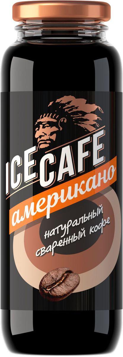 Ice Cafe американо напиток тонизирующий, 0,25 л19.5305Ice Cafe создан для современного ритма жизни, в котором так сложно сделать кофейную паузу. Он упакован в стеклянную бутылку. Его удобно пить на ходу, в транспорте или положить в дорожную сумку, разогреть всего за минуту в микроволновке или передумать и оставить в холодильнике, чтобы получить прохладный напиток для жаркого дня. Благодаря инновационной технологии Ice Cafe -100 % натуральный сваренный кофе, приготовленный опытным бариста. Ice Cafe - это настоящий вкусный кофе, который всегда с тобой! Сварен из натуральных зерен арабики. В процессе варки не доводится до кипения, что позволяет сохранить аромат. Без консервантов! Срок хранения обеспечен технологией горячего разлива.