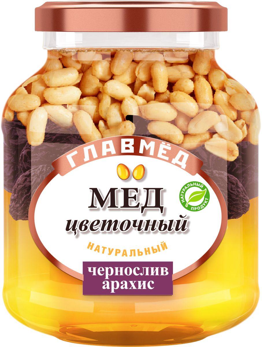 Главмед мед с черносливом и арахисом, 450 г18.7293ГЛАВМЕД – натуральный цветочный мед с добавлением орехов, арахиса и сухофруктов.