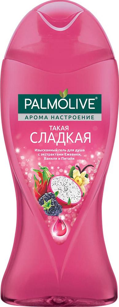 Palmolive Гель для душа Арома настроение: Такая сладкая, 250 мл4061136228Гель для душа - 1 шт, пленительный аромат подарит вам ощущение истинного блаженства в душе .