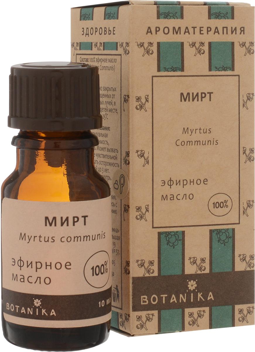 Эфирное масло Botanika Мирт, 10 мл531-301Как предполагается, обладает активным очищающим действием и полезно, в частности, при легочных заболеваниях, особенно тех, которые сопровождаются усиленным ночным потоотделением. За счет своих седативных качеств масло способствует хорошему сну и, вероятно больше подходит для вечернего применения, чем, например, подобное ему по свойствам, но обладающее стимулирующим действием масло эвкалипта. Обладая антисептическими и стягивающими свойствами, приводит в порядок отечную кожу. Является полезным дополнительным средством при лечении угревой сыпи, очищает кожу, рассасывает гематомы. Уменьшает характерное для псориаза шелушение кожи. Характеристики:Объем: 10 мл. Производитель: Россия. Товар сертифицирован.Уважаемые клиенты! Обращаем ваше внимание на то, что упаковка может иметь несколько видов дизайна. Поставка осуществляется в зависимости от наличия на складе.
