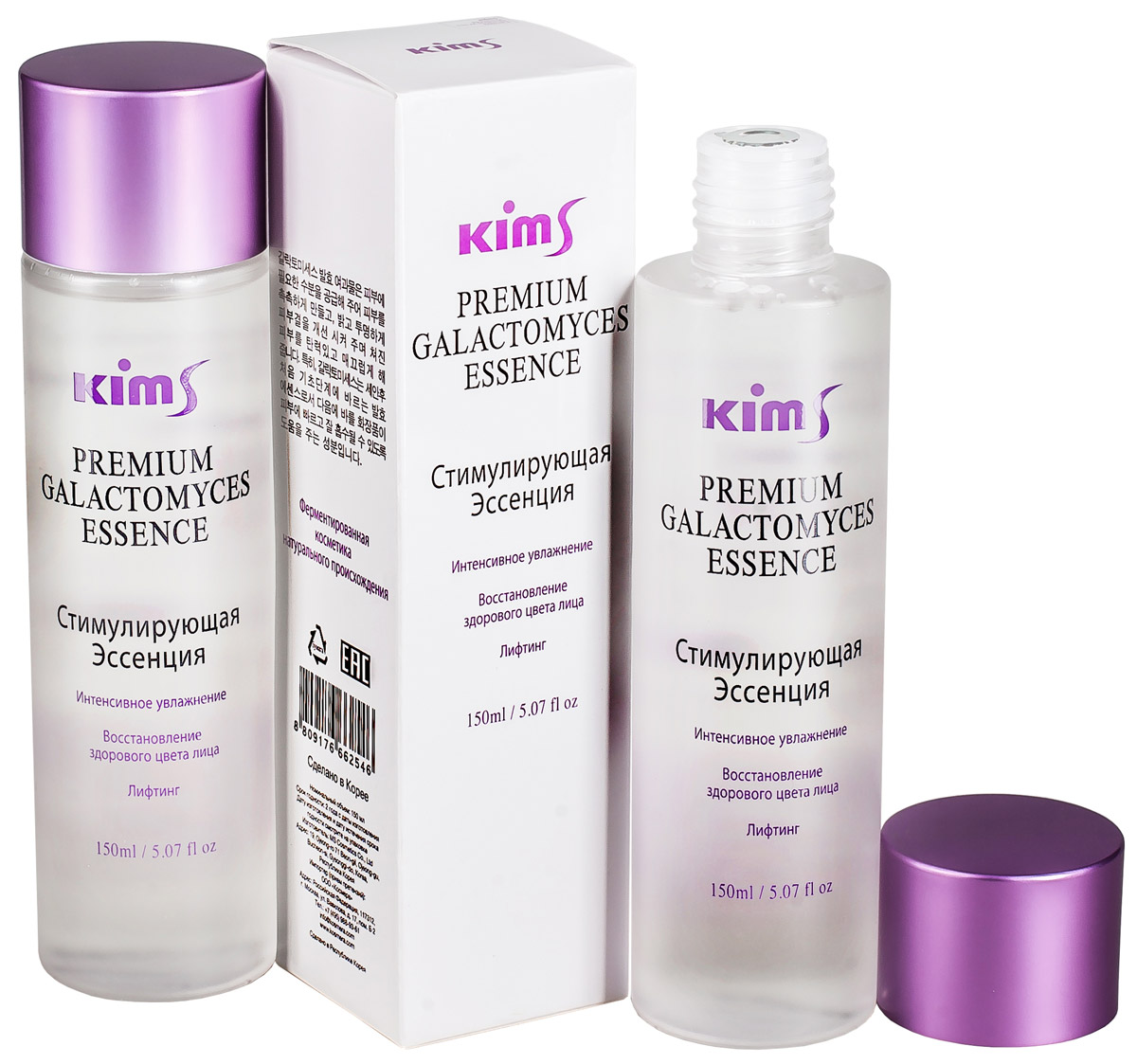 Kims Стимулирующая эссенция Premium Galactomyces Essence, 150 млGAL150Эта стимулирующая эссенция эффективно борется с проблемами кожи. Фильтрат ферментированных дрожжей (род Galactomyces) и лизат ферментированных бифидобактерий повышают упругость кожи. Гиалуронат натрия обеспечивает оптимальное увлажнение. Розовая вода, полученная из цветков столистной розы, придает коже нежный аромат, увлажняет, оказывает мягкое антибактериальное и успокаивающее действие.