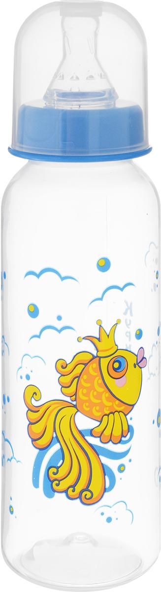 Курносики Бутылочка для кормления Золотая рыбка цвет синий 250 мл
