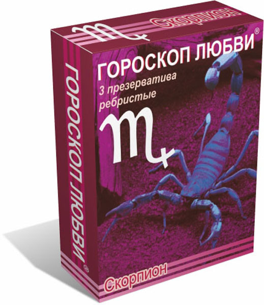 Гороскоп любви презервативы 3 шт, Скорпион13596Гороскоп любви презервативы 3 шт, Скорпион