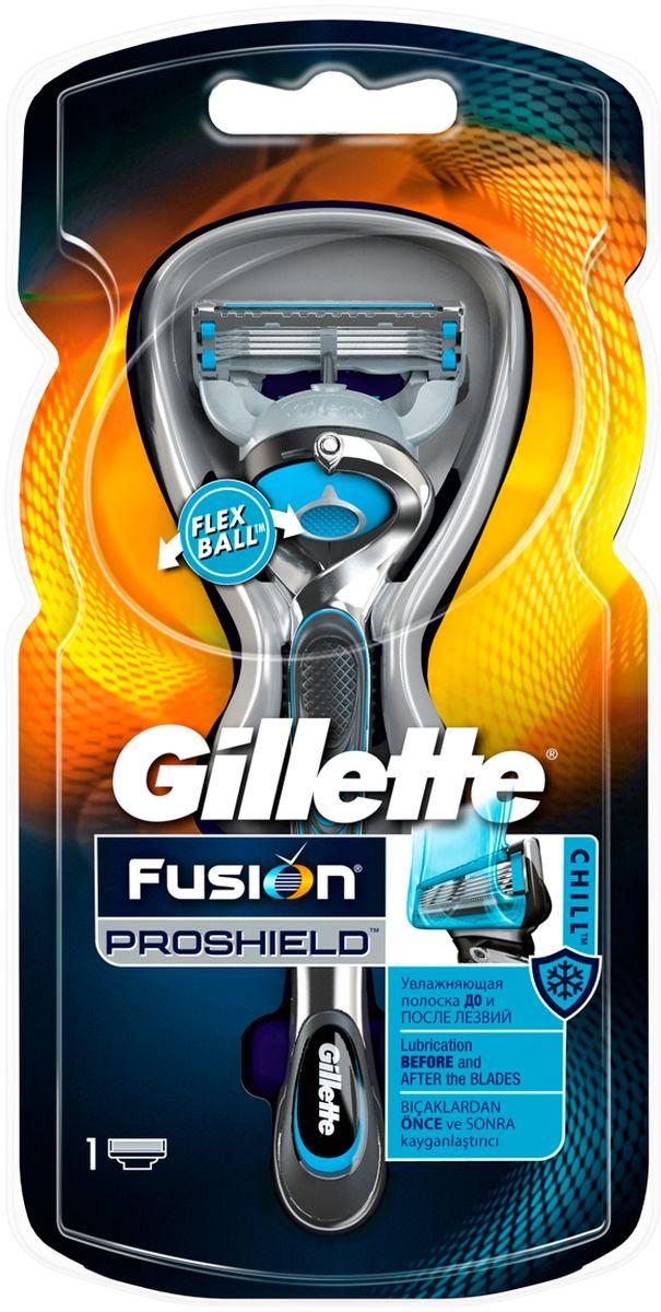 Gillette Бритва мужская Fusion ProShield Chill с технологией FlexBall7702018412846Смазывающие полоски до и после лезвий защищают от раздражения во время бритья.