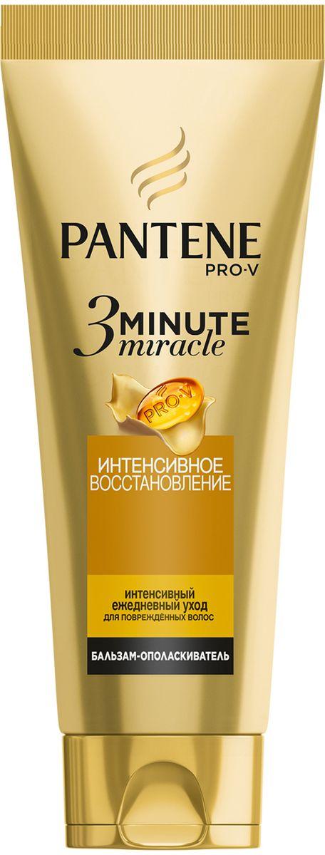 Pantene Pro-V Интенсивный бальзам-ополаскиватель Интенсивное восстановление 3 Minute Miracle, 200 мл8001090374141Откройте для себя силу обогащенной формулы Pro-V в бальзаме-ополаскивателе для ежедневного применения с эффектом маски для поврежденных волос.