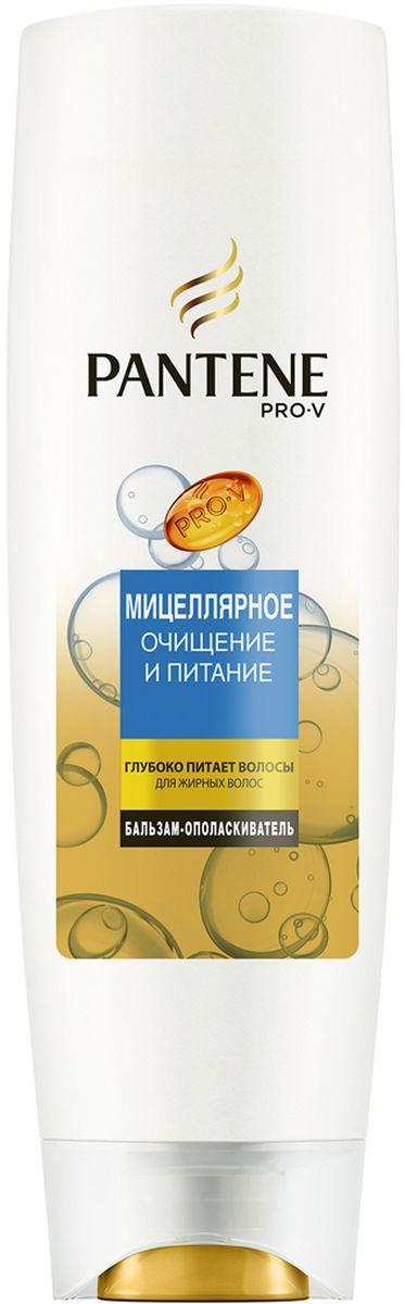 Pantene Pro-V Бальзам-ополаскиватель Мицеллярное очищение и питание, 360 мл8001090481160Усовершенствованная формула Pantene Pro-V: кондиционирующая формула специально разработана для склонных к жирности, истощенных волос.