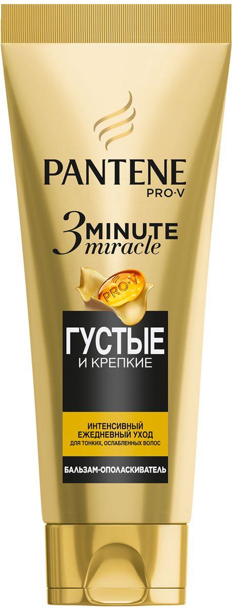 Pantene Pro-V Интенсивный бальзам-ополаскиватель Густые и крепкие 3 Minute Miracle, 200 мл8001090490681Откройте для себя силу обогащенной формулы Pro-V в бальзаме-ополаскивателе для ежедневного применения с эффектом маски для тонких иослабленных волос.