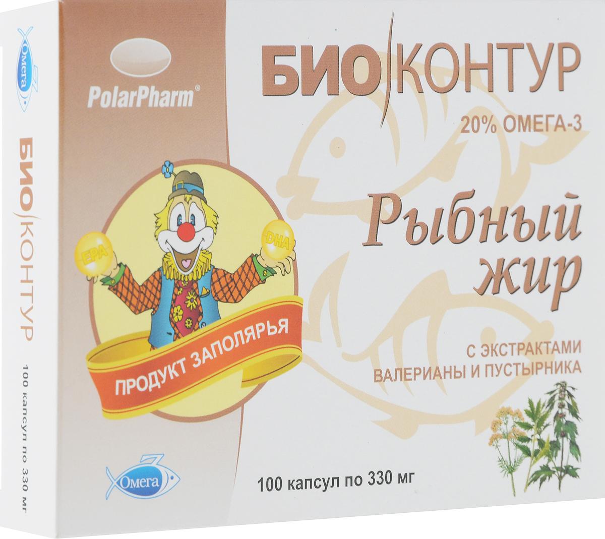 Рыбный жир с валерьяной и пустырником капсулы 330 мг №100217Рыбный жир в качестве дополнительного источника полиненасыщенных жирных кислот Омега-3 Сфера применения: КардиологияОмега