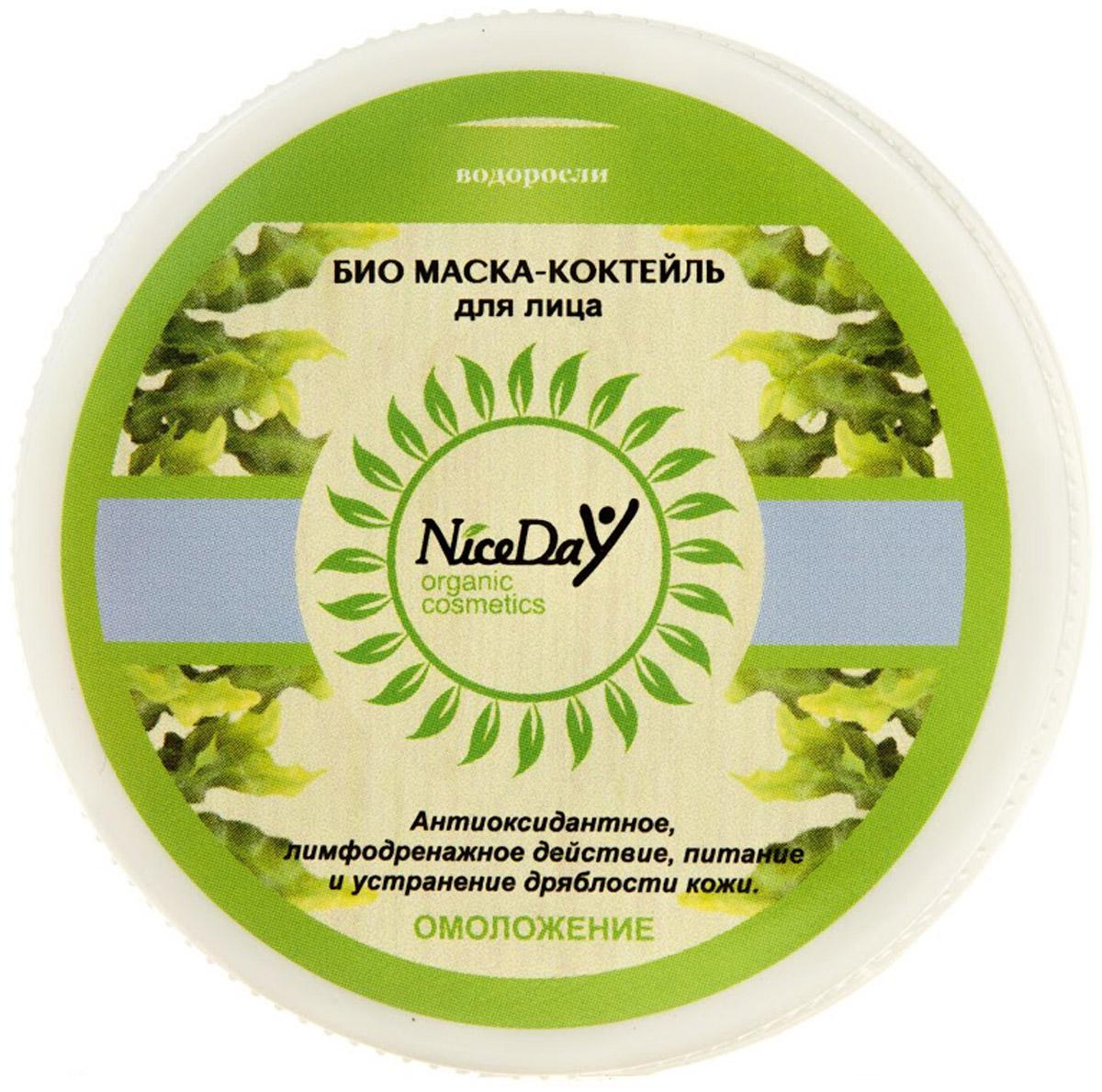 Nice Day Омолаживающая Био маска-коктейль для лица, 80 мл0730870154694Потрясающий коктейль из целебных компонентов для омоложения кожи, устранения дряблости, сухости, шелушения. Придает коже мягкость, эластичность, упругость. Водоросли оказывают антиоксидантное и лимфодренажное действие. Комплекс редких растительных масел направлен на глубокое питание, разглаживание морщин, замедление процесса старения, устранение дряблости кожи. Белая глина снимает воспаление, ускоряет заживление, нормализует работу сальных желез. Воск способствует выводу токсинов, смягчает и улучшает регенерирующие свойства кожи.
